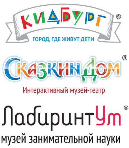 Кидбург, Сказкин Дом, ЛабиринтУм