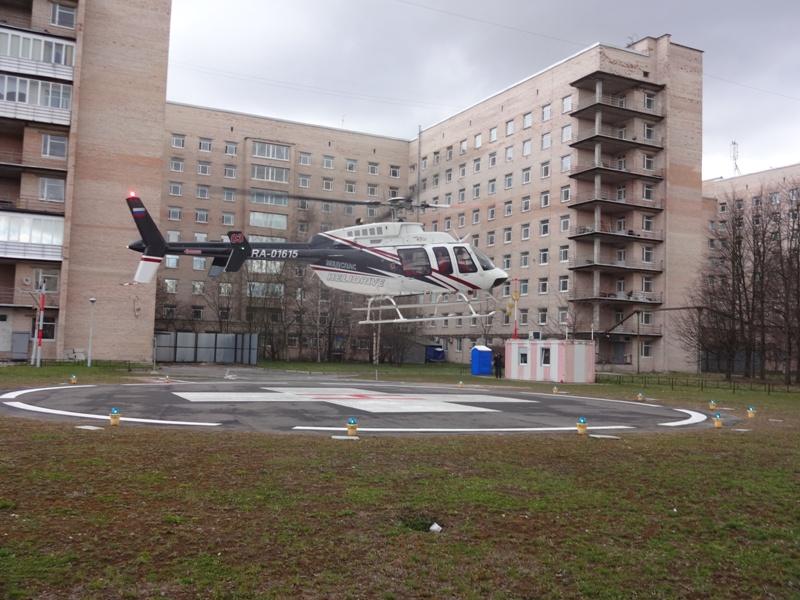 В Елизаветинскую больницу начали доставлять пациентов на вертолёте