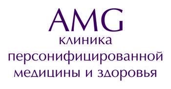 Клиника персонифицированной медицины AMG