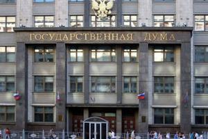 Госдумой принят закон о клинических рекомендациях, наделяющий их статусом обязательных к исполнению